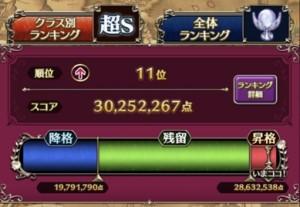 IMG_5180_result