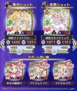 IMG_5182_result