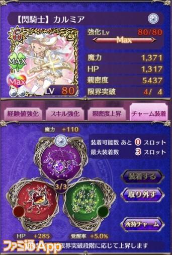 IMG_5195_result