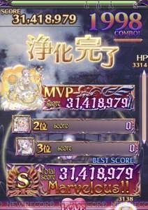 IMG_5208_result