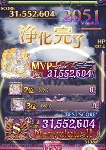 IMG_5213_result