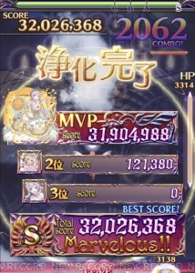 IMG_5230_result