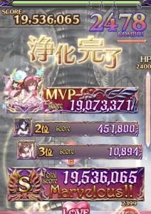 IMG_5408_result