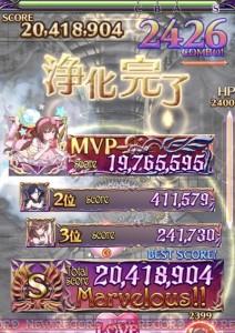 IMG_5424_result