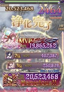 IMG_5427_result