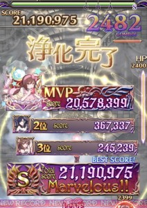 IMG_5432_result