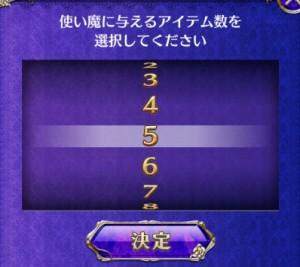 IMG_5548_result