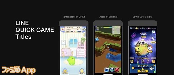 LINEHTML5game