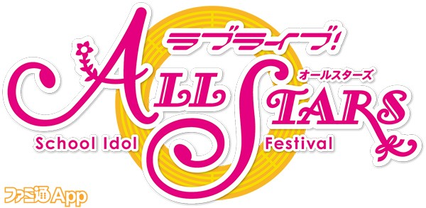 SIF-AS_logo_170904ver