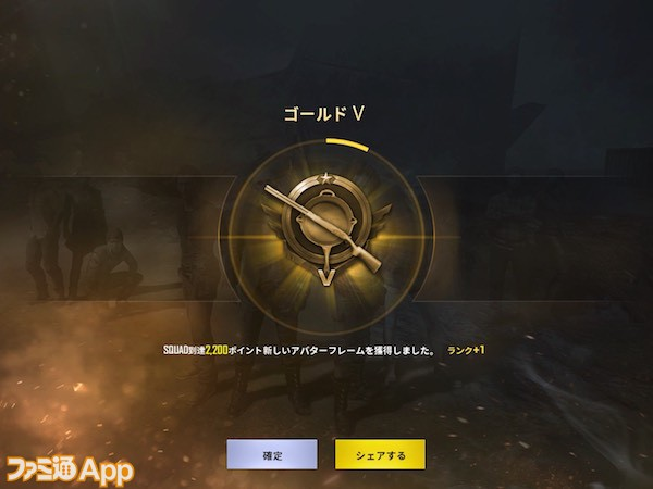 S__57950224