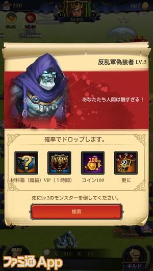 Screenshot_2018-06-11-13-57-00