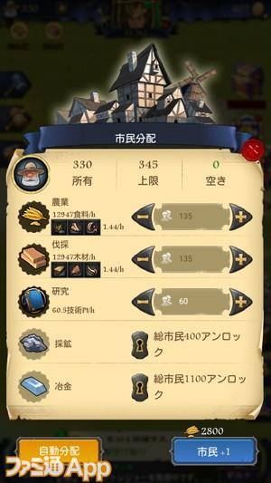 Screenshot_2018-06-12-09-32-49