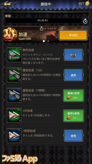 Screenshot_2018-06-12-16-09-16