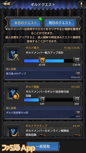 Screenshot_2018-06-12-16-32-05