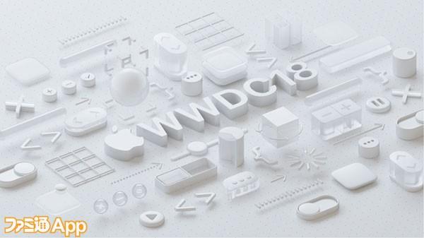 WWDC_main_v2