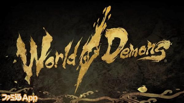 WorldofDemons_015