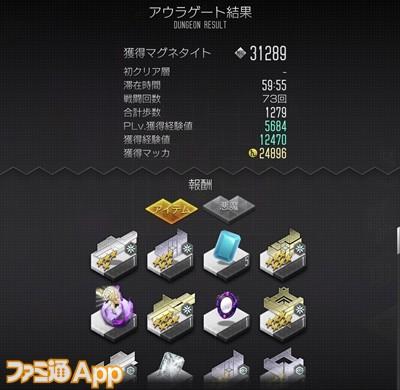 aurakasegi_leyvan_001