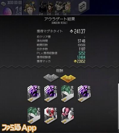 aurakasegi_leyvan_009