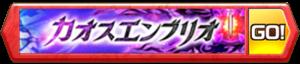 banner_ce01