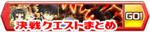banner_db_s00