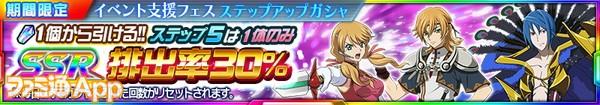 banner_shop_0737_mypage