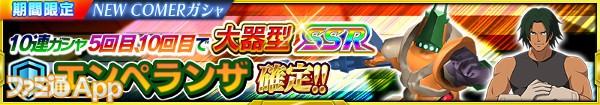 banner_shop_0744_mypage