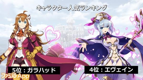 ミリオンアーサー_20180626生放送 (14)
