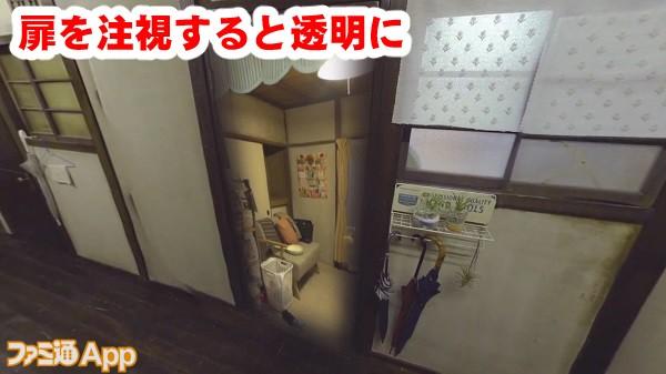 ghostpolice06書き込み
