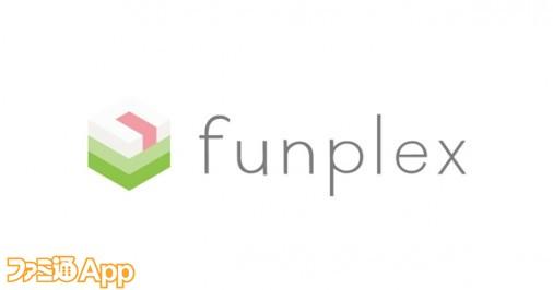 ファンプレックス株式会社ロゴ
