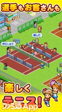 i55_tennis01_ja