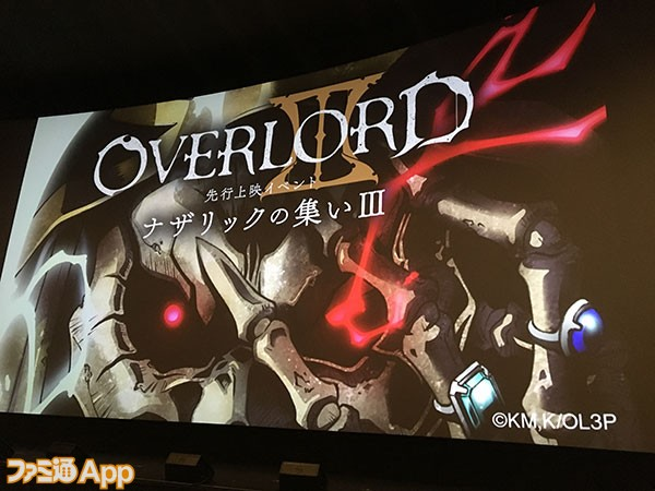 overload_001