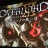 overload_icon