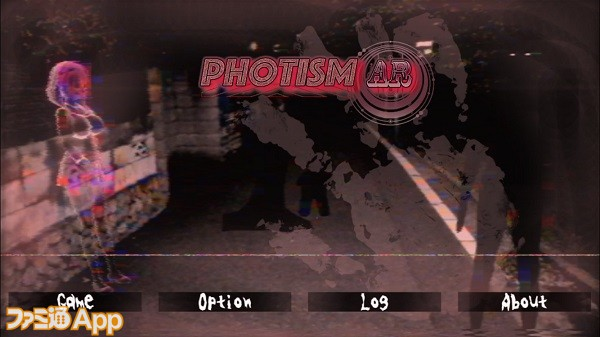 photismar01