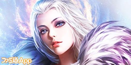 【新作】『狂暴の翼』爽快アクションで巨大ボスを倒せ!美しき翼をつけて暴れまわる新作RPG