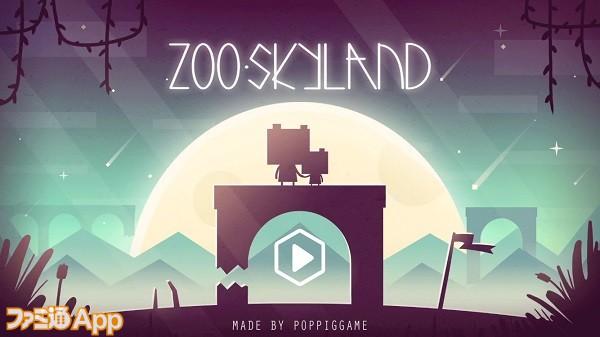 zooskyland01
