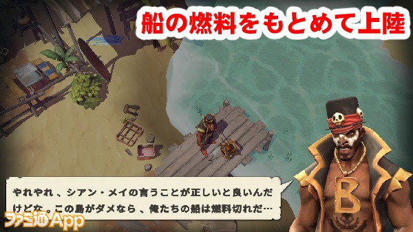 deadislandsurvivors02書き込み
