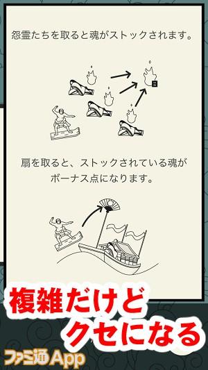 ukiyowave09書き込み