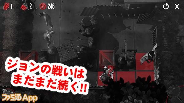untildead11書き込み