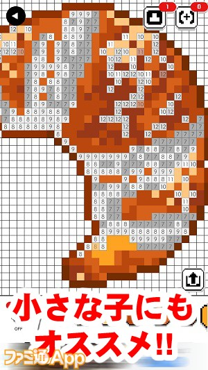 pixelart15書き込み