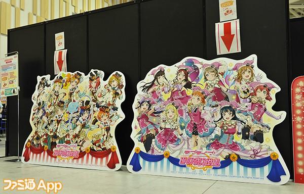 スクフェス感謝祭東京025