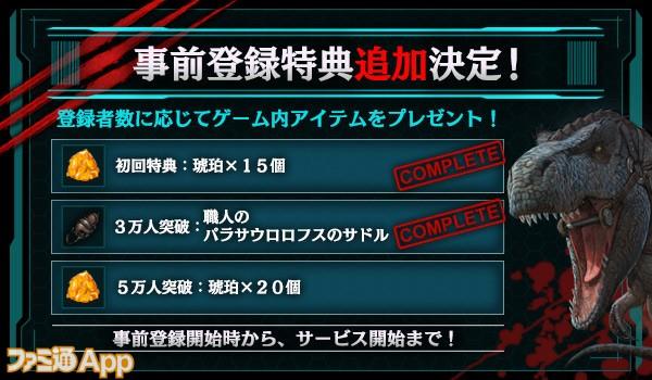 18.7.26.プレスリリース画像02