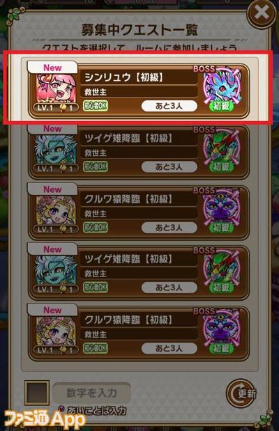 コトダマン_0705_09