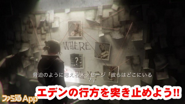 forgottenmemoriesde17書き込み