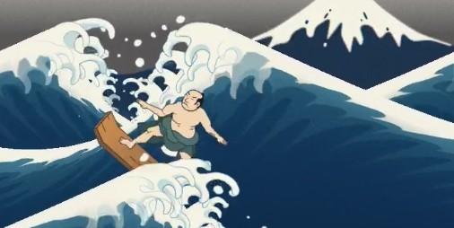 【新作】北斎もビックリ!?浮世絵の荒波を豪快にサーフアクション 『うきよウェーブ』