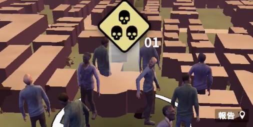 【新作】現実世界にウォーカー大量派生!!ARが作り出す位置情報サバイバルゲーム 『ウォーキング・デッド:我らの世界』