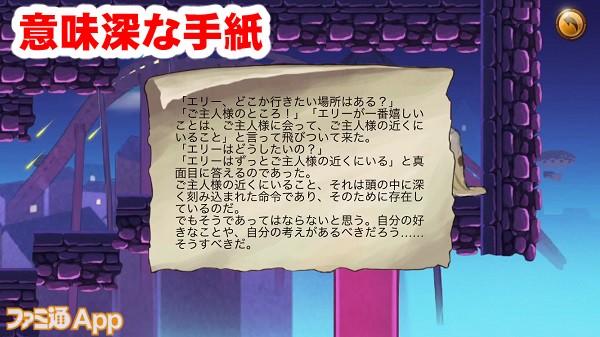 furekimi10書き込み