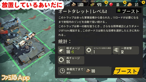 deadislandsurvivors13書き込み