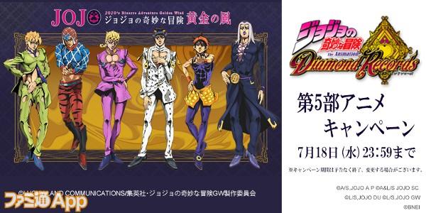 0709アニメキャンペーン_ver2