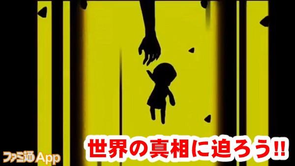 furekimi17書き込み