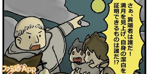モンスターたちの{起源/オリジン}第8回:狼男の起源を辿ったらバーサーカーに行き着いた!